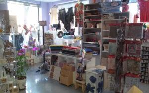 tienda-bellas-artes-marfil-2